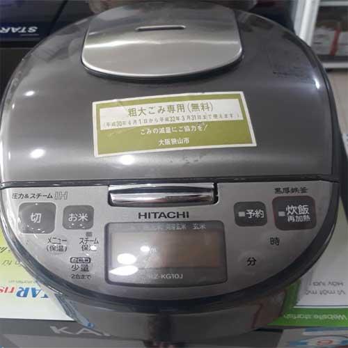 Nồi cơm cao tần áp suất Hitachi RZ-KG10J. Hàng đã qua sử dụng