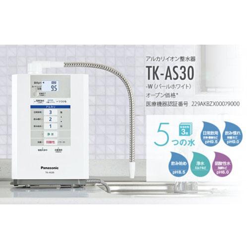 Máy lọc nước ion kiềm TK-AS30. Hàng nội địa Nhật Bản - điện áp 110v