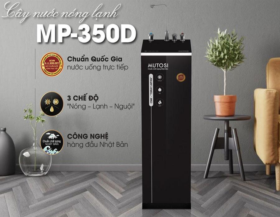 Mutosi-MP350D