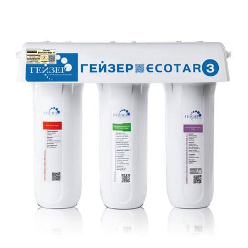 Máy lọc Nano Geyser Ecotar 3 - Không dùng điện - Không nước thải